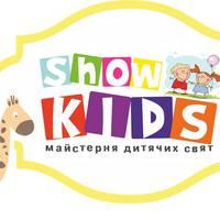 «Show Kids» — майстерня дитячих свят, ігрова кімната