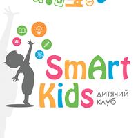 «SmArt Kids» — детский клуб — Занятия для детей
