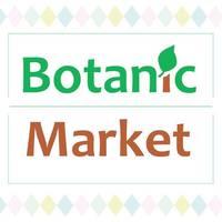 «Botanic Market» — садовый центр