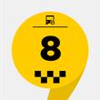Маршрут №8. «Атасс-Бориспіль» – вокзал