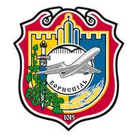 Відділ з контролю за благоустроєм міста — Управління міської ради