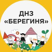 Дитячий садок «Берегиня» — Школи і садочки