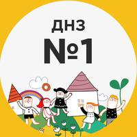 Дитячий садок №1