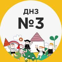 Дитячий садок №3