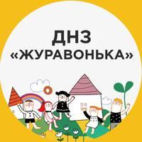 Детский сад «Журавушка»