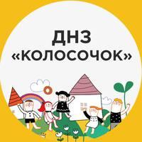 Детский сад «Колосочек»