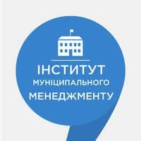 Інститут муніципального менеджменту при МАУП