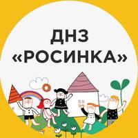 Дитячий садок «Росинка»