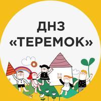 Детский сад «Теремок»
