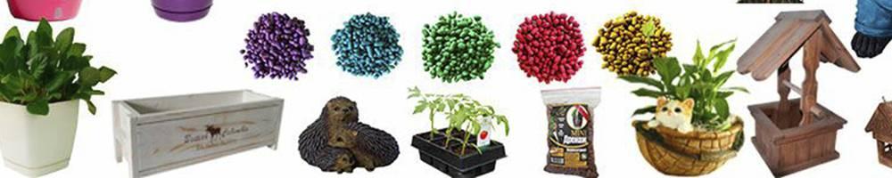 «Green Decor» — товары для сада и дома