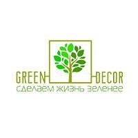«Green Decor» -— товари для саду та дому
