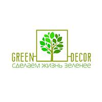«Green Decor» — товари для саду та дому — Магазини