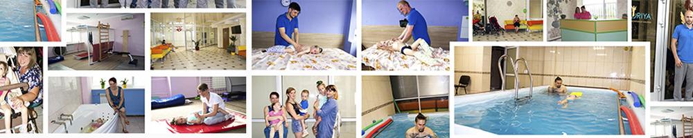 «Виктория» — центр реабилитации ребенка