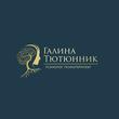 Психотерапевт Тютюнник Галина