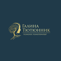 Психотерапевт Тютюнник Галина — Заняття для дорослих
