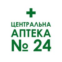 Бориспільська центральна аптека №24 —