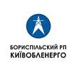РЕС. Бориспільський РП «Київобленерго»
