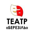 Театр «Березиль»