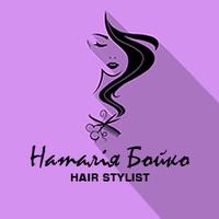 Hair-Stylist Наталья Бойко — Салоны красоты
