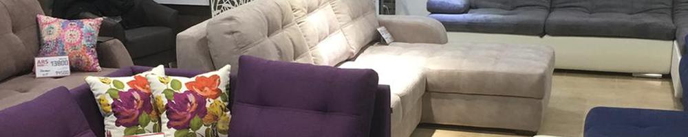 «ДиванХол» — магазин диванів