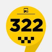 Маршрут № 322 АП Бориспіль – Київ (вокзал Південний) — Розклад маршруток