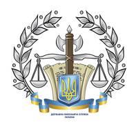 Горрайонный отдел государственной исполнительной службы