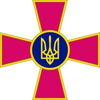 Військовий комісаріат