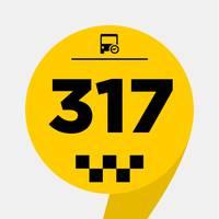 Маршрут № 317 Борисполь – метро Харковськая — Расписание маршруток