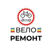 Ремонт велосипедов — Ремонт и строительство