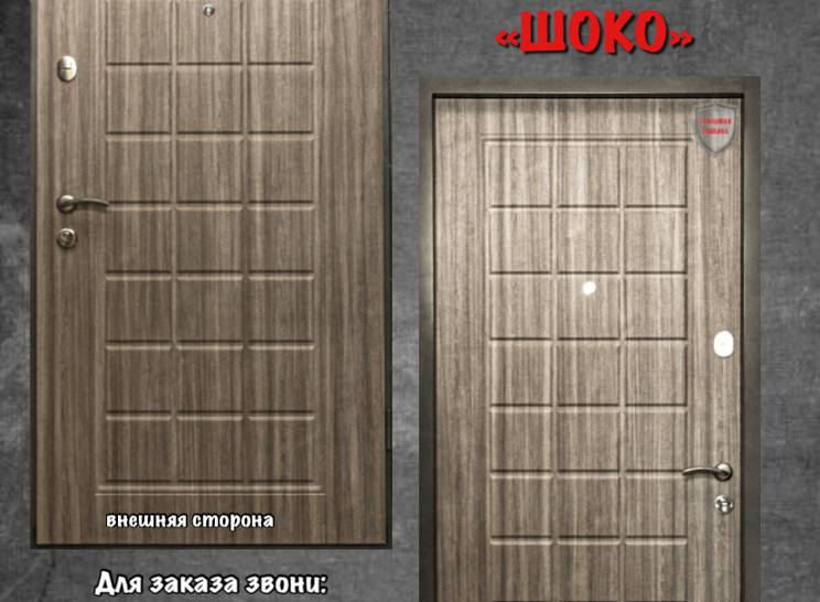 Входная дверь за 9 500грн!От производителя!