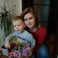Диана Виноград's avatar'