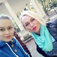 Людмила Небельська's avatar'