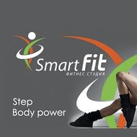 «Smartfit» — фитнес-студия