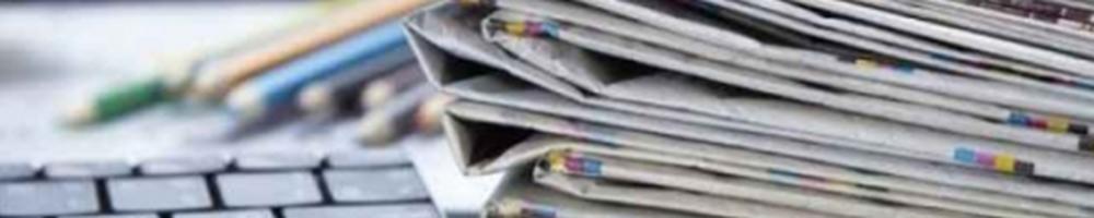 «Вісті. Інформація. Реклама» — газета