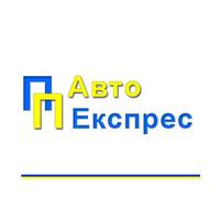 ПП «Авто-експрес» — незалежна оцінка майна — Юридичні послуги