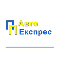 ПП «Авто-експрес» — незалежна оцінка майна
