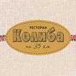 «Колиба» — ресторан української кухні