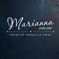 «Marianna» — park-cafe — Розважальні заклади