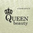 «Queen Beauty» — салон краси