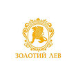 Готель «Золотий лев»
