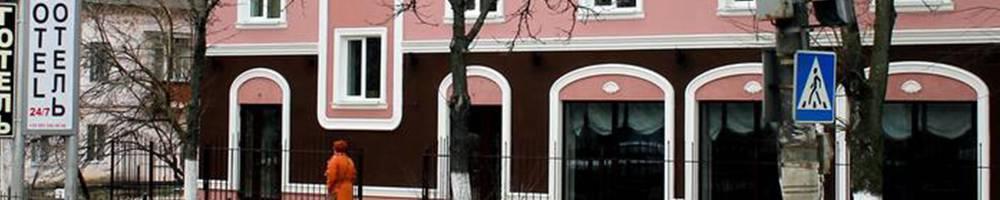 Готель «Нон-стоп»