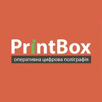 «PrintBox.in.ua» — оперативна цифрова поліграфія