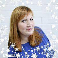 Anastasiya Alekseeva's avatar'