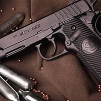 «Пневматична зброя» — магазин —