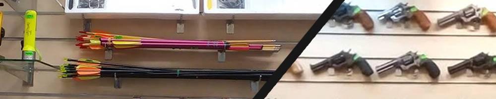 «Пневматична зброя» — магазин