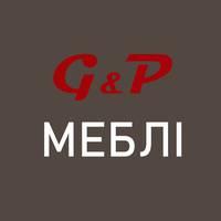 «G&P Меблі» — магазин м'яких та корпусних меблів — Меблі