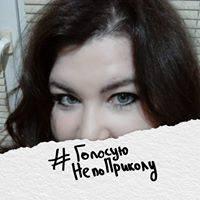 Anastasia Geger's avatar'