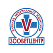 «Зооветцентр» — ветеринарна клініка