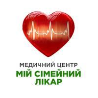 «Мій сімейний лікар» — медичний центр