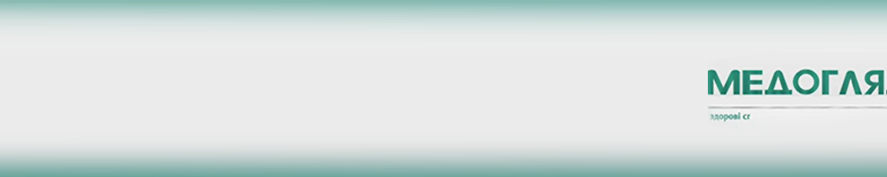 «Медогляд+» — медичний заклад